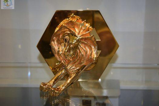 Cannes Lions 2018 – 18 au 22 juin – Palais des Festivals & Congrès